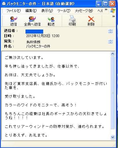 14320121220M2.JPG