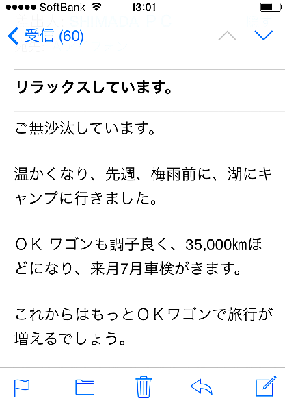 14320140607M.PNG