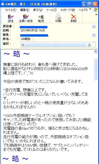 160201305087M1.JPG