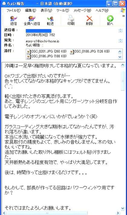 16020130624M.JPG