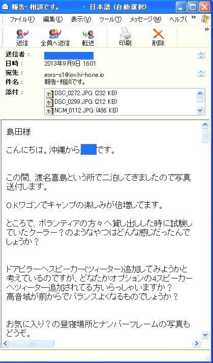 16020130909M.JPG