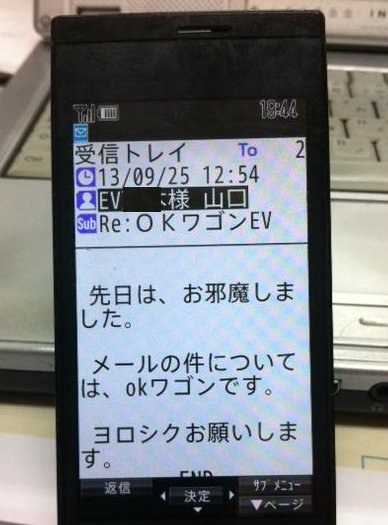 16420130926M2.JPG
