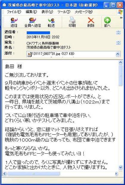 16620131118M.JPG