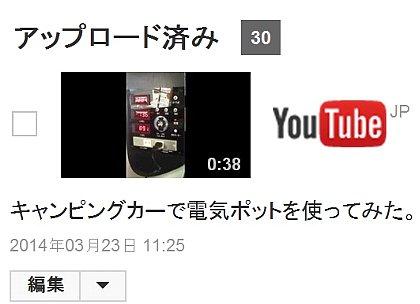 187201403YouTube.jpg