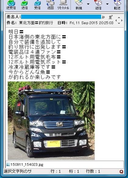 18720150911M.jpg