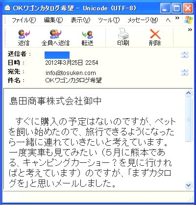 19020120325M.JPG