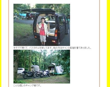 20080907aa.jpg