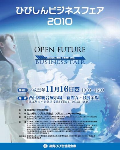 20101116P.JPG