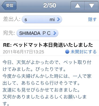 20110617OKB.JPG