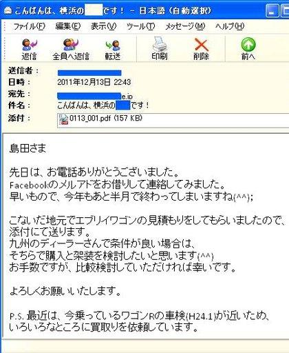 20111213M.JPG