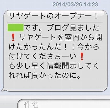 20120140326M.jpg