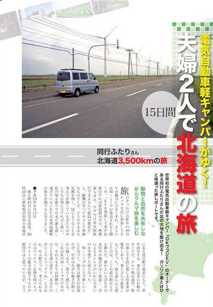 201207CCM3.JPG