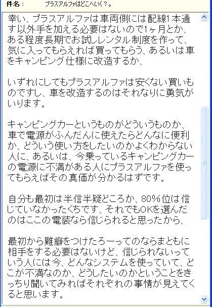 20121101M2.JPG