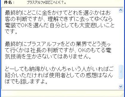 20121101M3.JPG