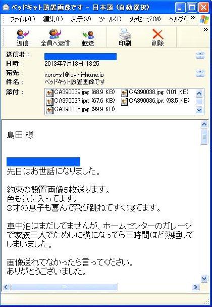 20130713MBK.JPG