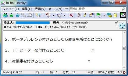20140117Q1.jpg