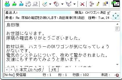 20140624M2.jpg