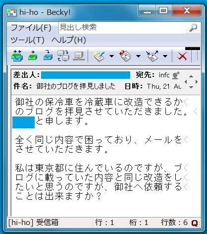20140821M.jpg