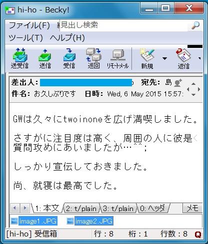 20150506M.jpg