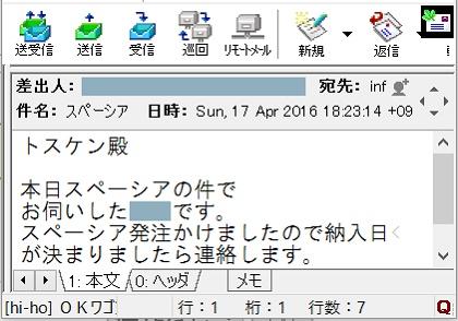 20160417M305.jpg