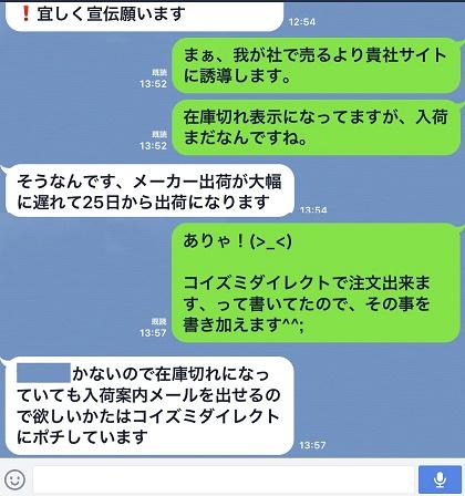 20160701L2.jpg