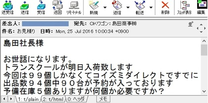 20160725M.jpg
