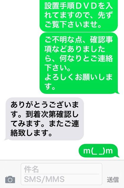 20160916SM-T.jpg