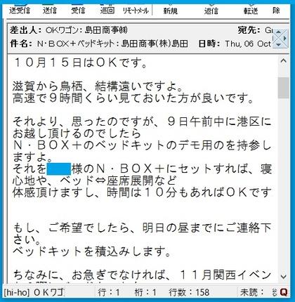 20161006-328M1.jpg