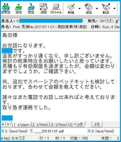 20161204-334M.JPG