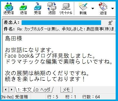 20161216-334M.JPG