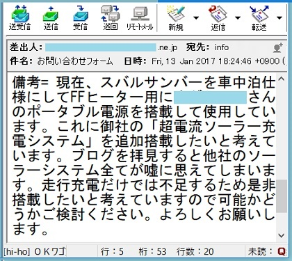 20170117-381M2.jpg