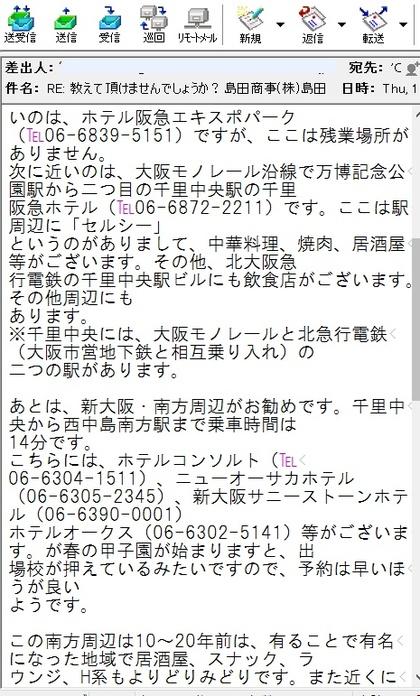 20170119-BK62Mg2.jpg
