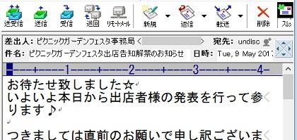 20170509M-PGF.jpg