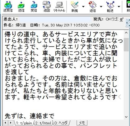 20170530M345.jpg
