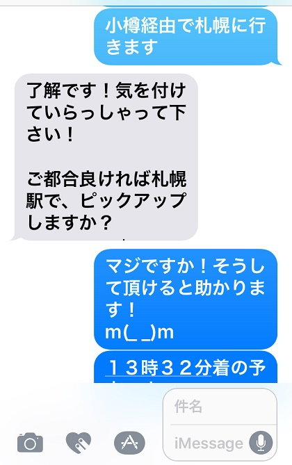 20170804HK%20%2864%29.JPG