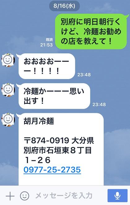 20170816LI.jpg