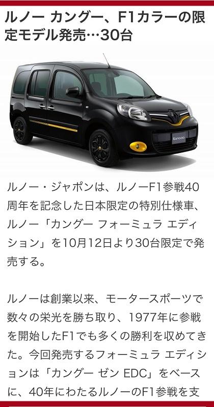 20171029-385.jpg
