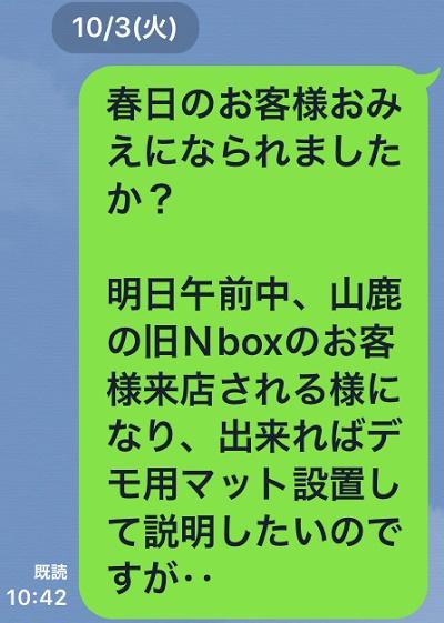 20171102-NB%20%280%29.jpg