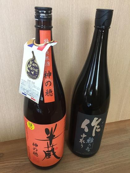 20171105-304.JPG