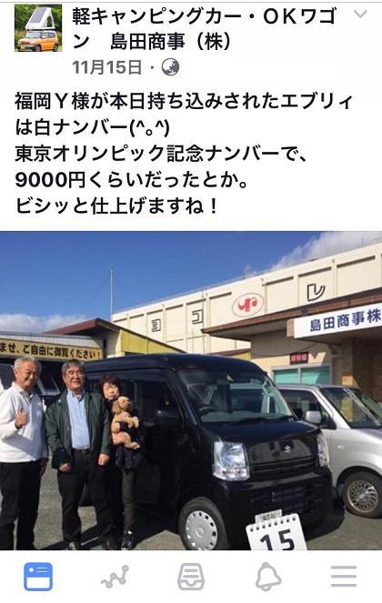 20171115-377.JPG