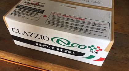 20180101-380.JPG