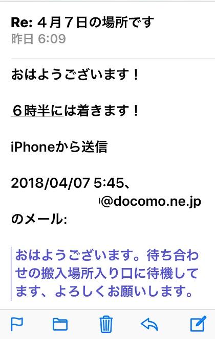 20180407YYG.jpg