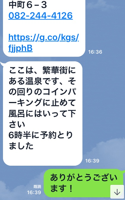 20180408L2.JPG