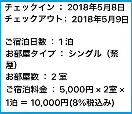 20180508-399%20%280%29.JPG