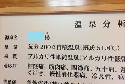 20180605keika%20%282%29.JPG