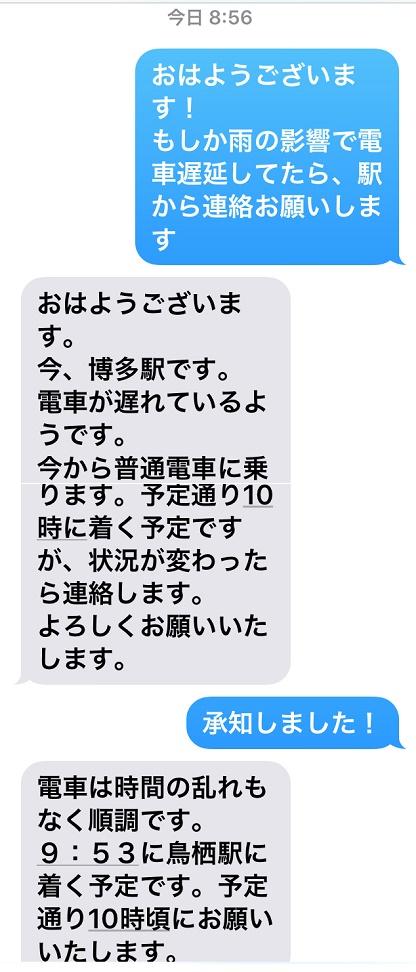 20180630M1.JPG