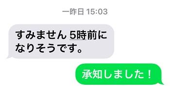 20180707-BK05%20%284%29.JPG