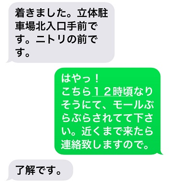 20180707-BK05b.JPG
