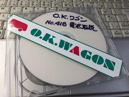 20180911-418.JPG
