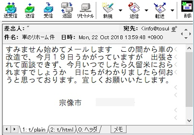 20181022M2.jpg
